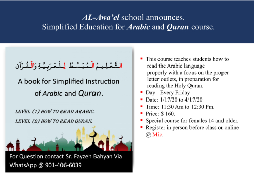 Simplified Instruction for Arabic & Quran