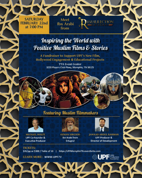 UPF presents inspiring the world with positive muslim films & stories